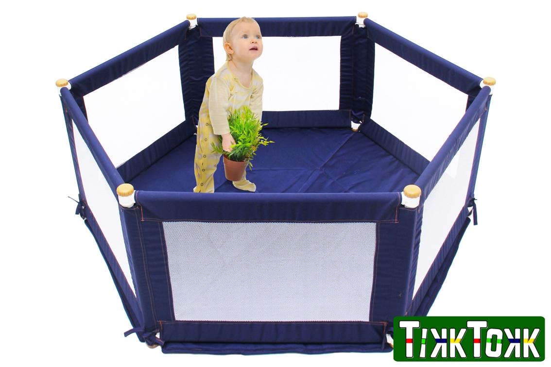 Kojec dla dziecka - sześcioboczny (hex)